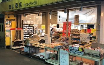徳山商店 鶴橋駅前店
