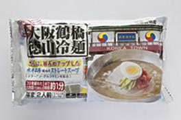 大阪鶴橋徳山冷麺